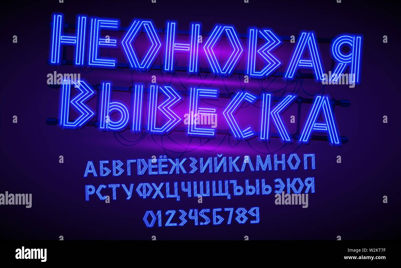 80 s blue neon retro font and numbers  Futuristic chrome