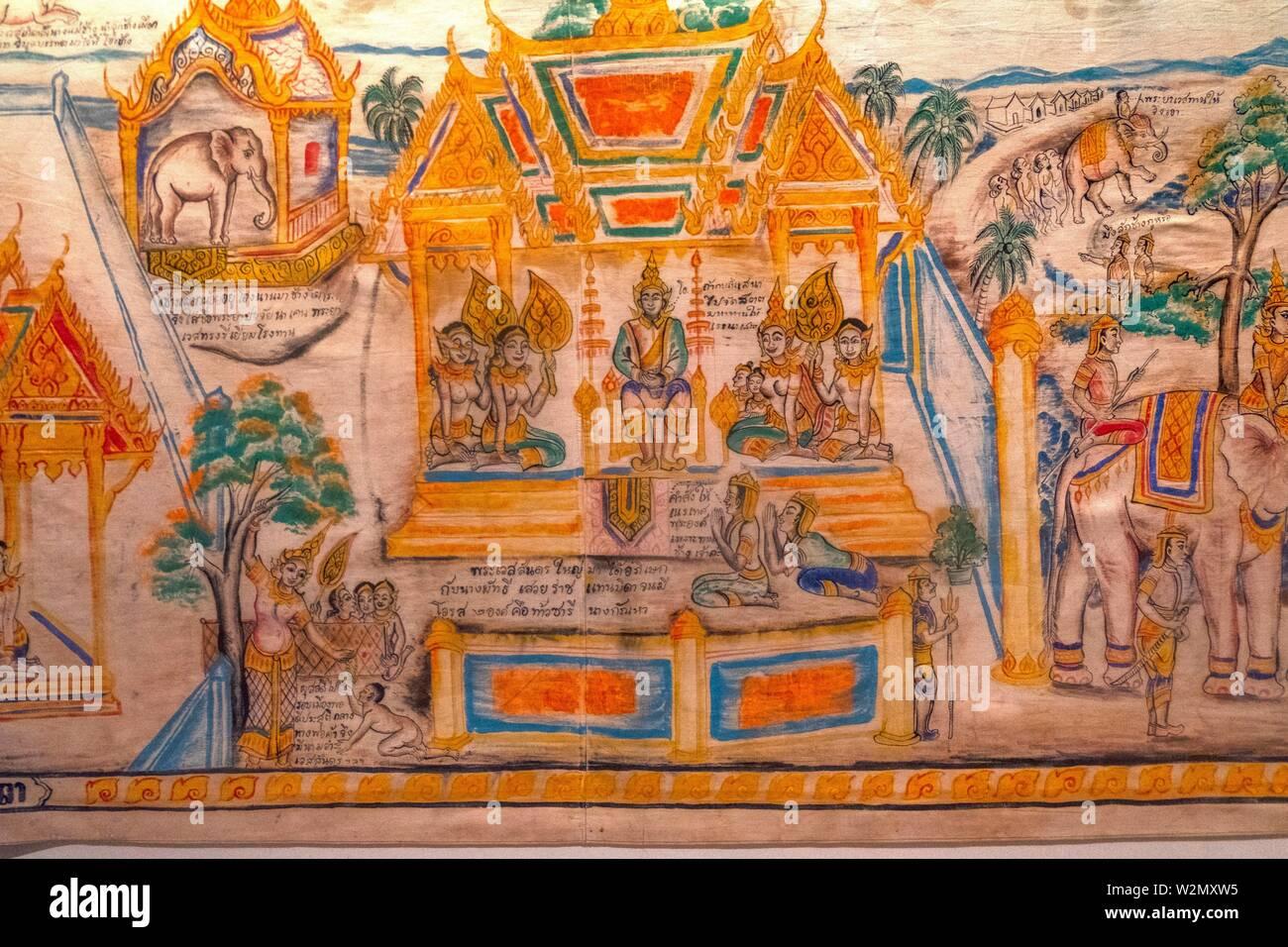 Singapore, Asian Civilisations Museum: 'Vessantara Jataka' scroll, by Sopha Pangchat (1906-1966). Northeast Thailand, Ubon Ratchattani province, - Stock Image