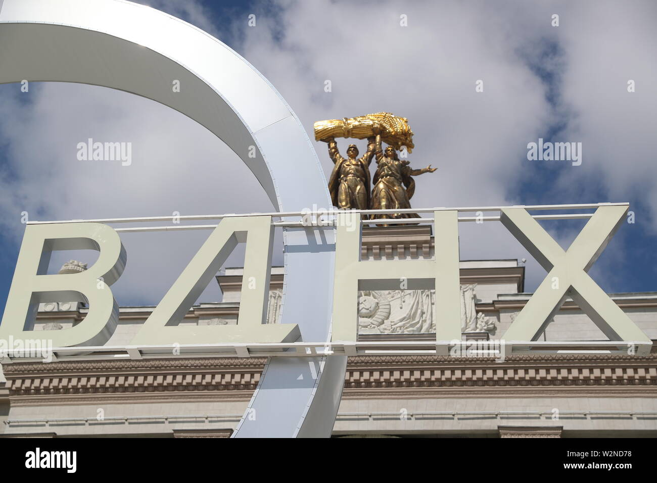 Moscow, Russia. 10th July, 2019. MOSCOW, RUSSIA - JULY 10, 2019: Statues atop the main entrance to the VDNKh exhibition centre and park. Alexander Shcherbak/TASS Credit: ITAR-TASS News Agency/Alamy Live News Stock Photo