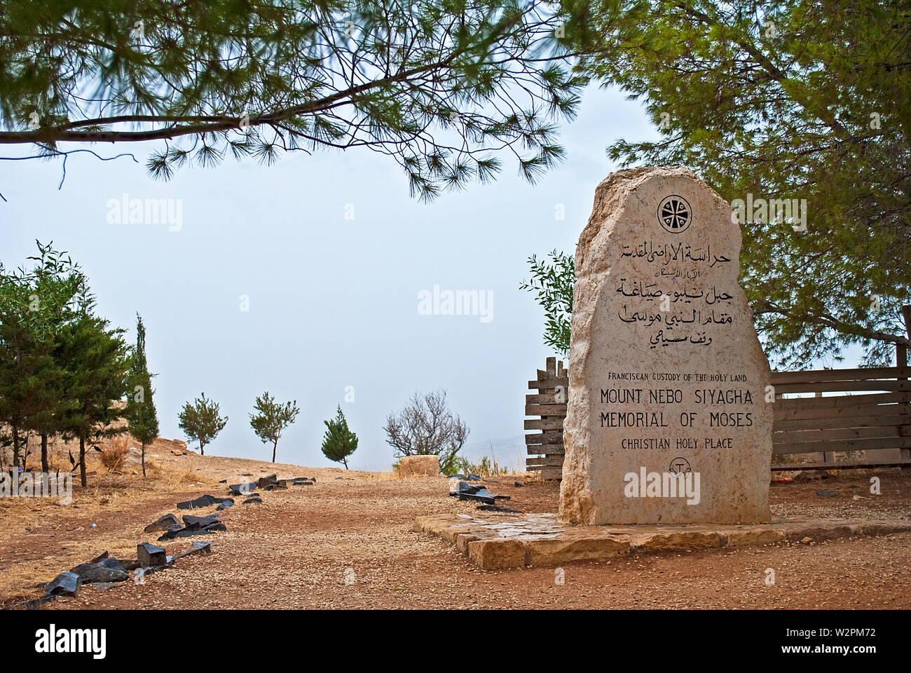 Stone Mount Nebo Siyagha Memorial of Moses, Christian holy place, Jordan. Stock Photo