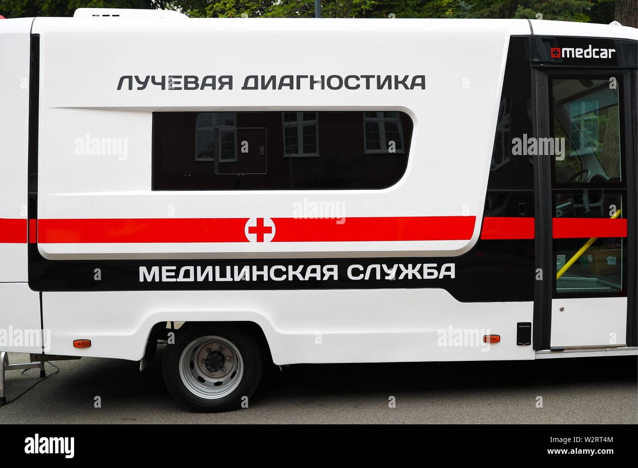 Mobile Medical Unit Stock Photos & Mobile Medical Unit Stock