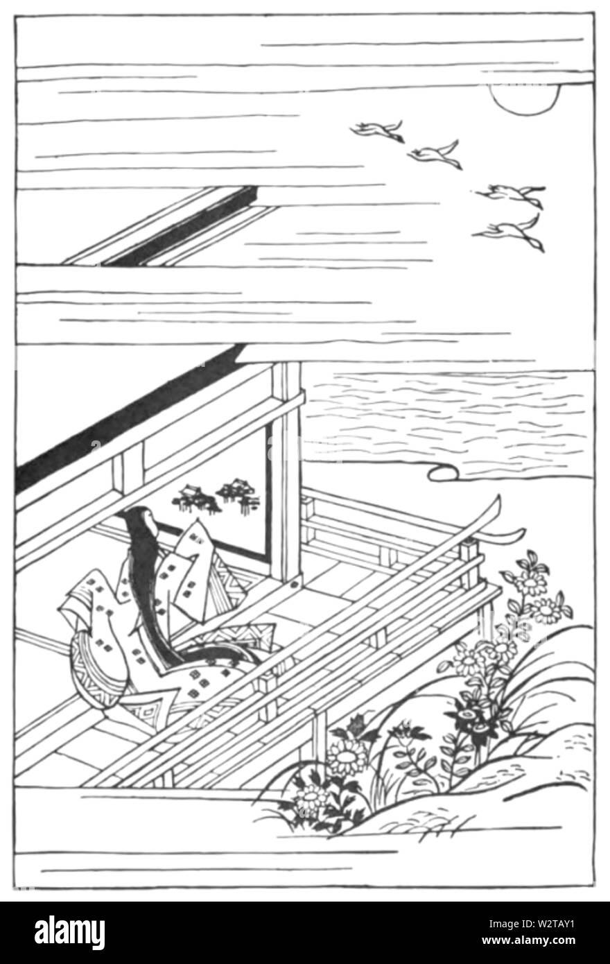 Diaries of Court Ladies of Old Japan 229 - Stock Image