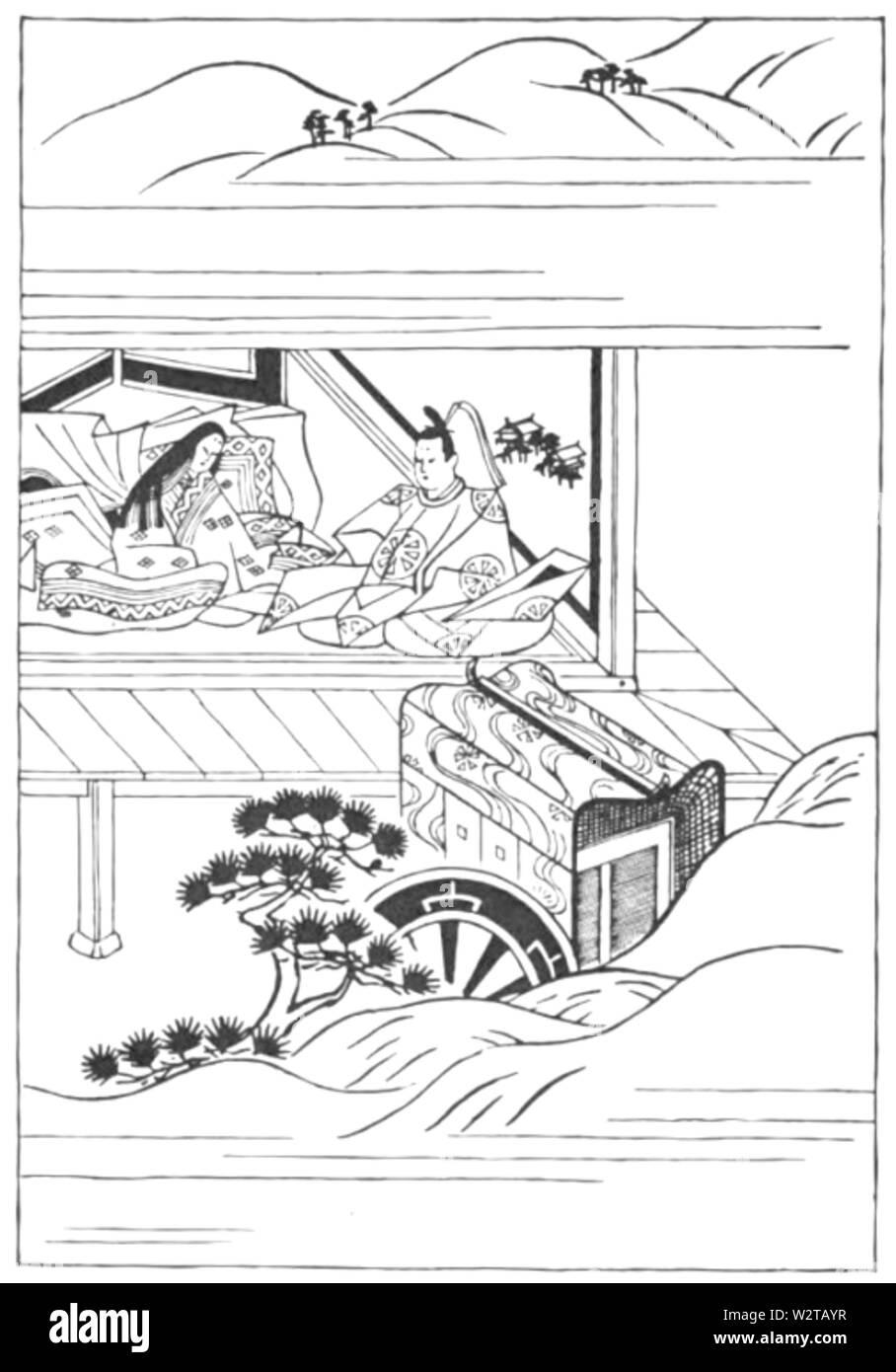 Diaries of Court Ladies of Old Japan 207 - Stock Image