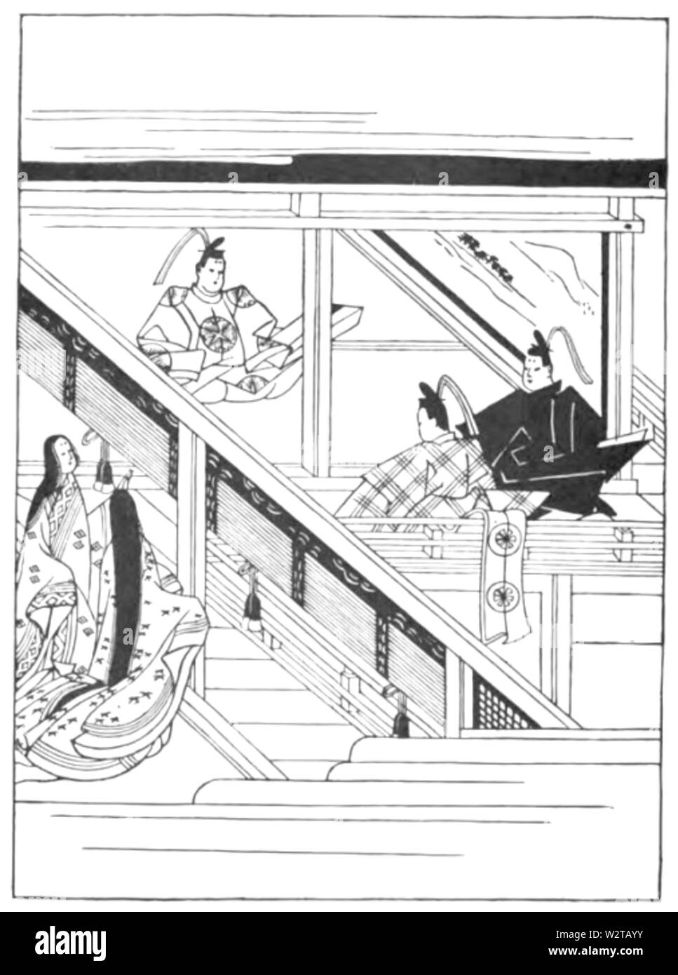 Diaries of Court Ladies of Old Japan 253 - Stock Image