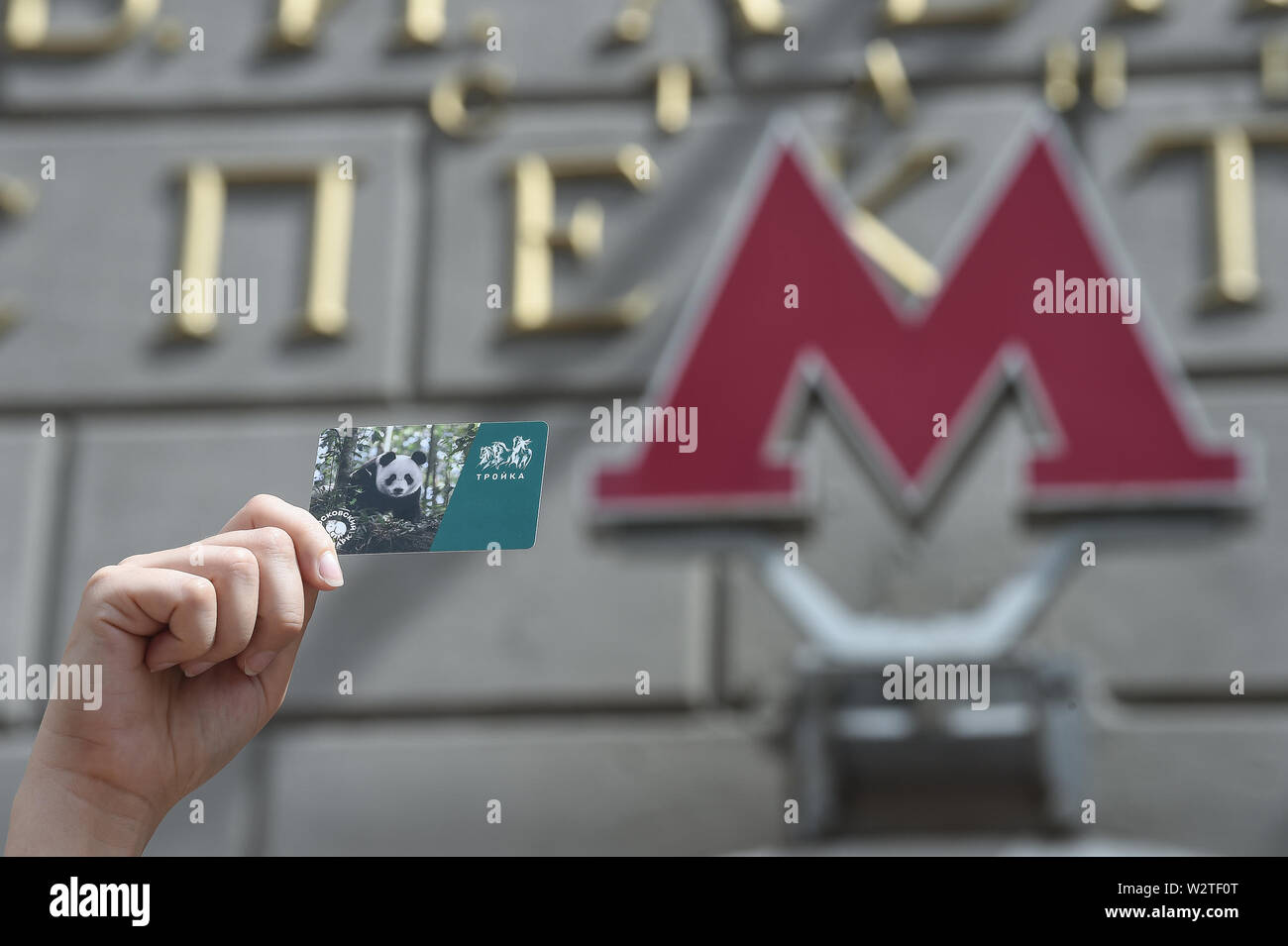 Moscow. 10th July, 2019. The photo taken on July 10, 2019 shows a limited edition metro card Troika with a giant panda image in Moscow, Russia. Moscow subway released a limited edition of 10,000 metro cards with Chinese giant panda images to mark the 155th anniversary of Moscow Zoo that accepted two giant pandas Ru Yi and Ding Ding in late April from China. Credit: Evgeny Sinitsyn/Xinhua/Alamy Live News Stock Photo