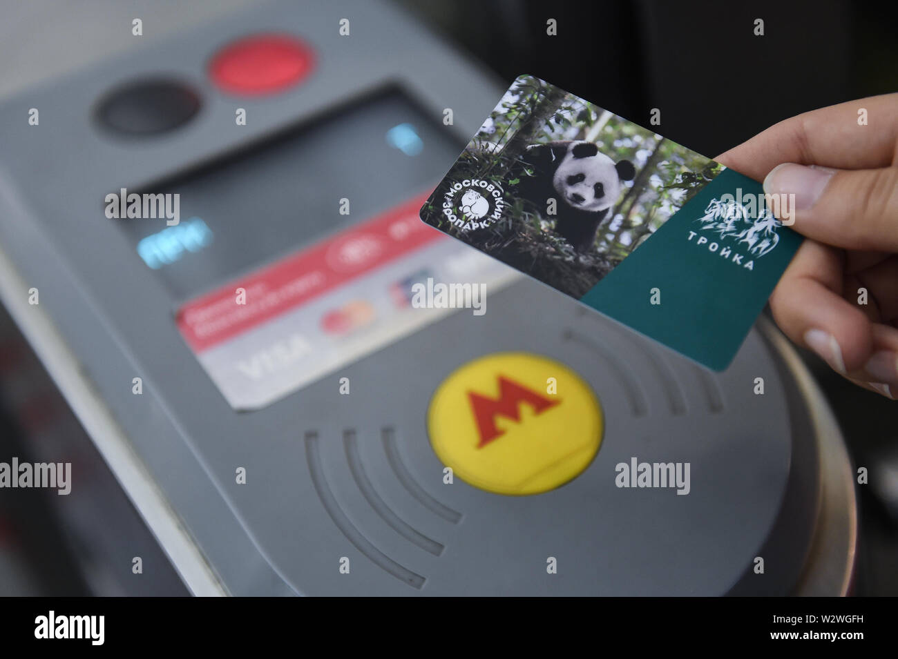 Beijing, China. 10th July, 2019. Photo taken on July 10, 2019 shows a limited edition metro card Troika with a giant panda image in Moscow, Russia. Credit: Evgeny Sinitsyn/Xinhua/Alamy Live News Stock Photo