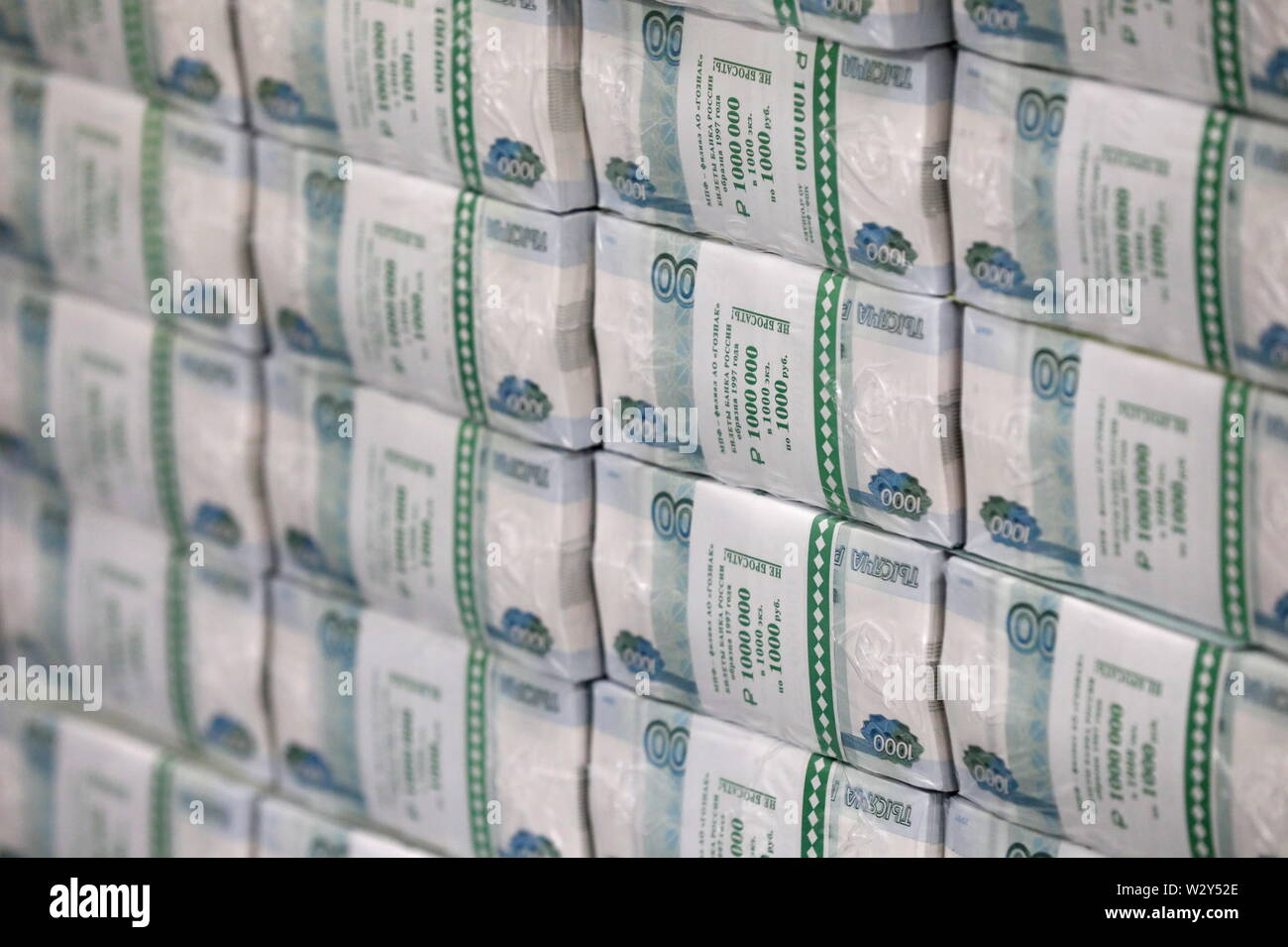MOSCOW, RUSISA - JULY 11, 2019: Russian banknotes produced at the Moscow Printing Factory owned by Goznak, the enterprise and its branch both celebrating their centenaries in 2019. Artyom Geodakyan/TASS - Stock Image