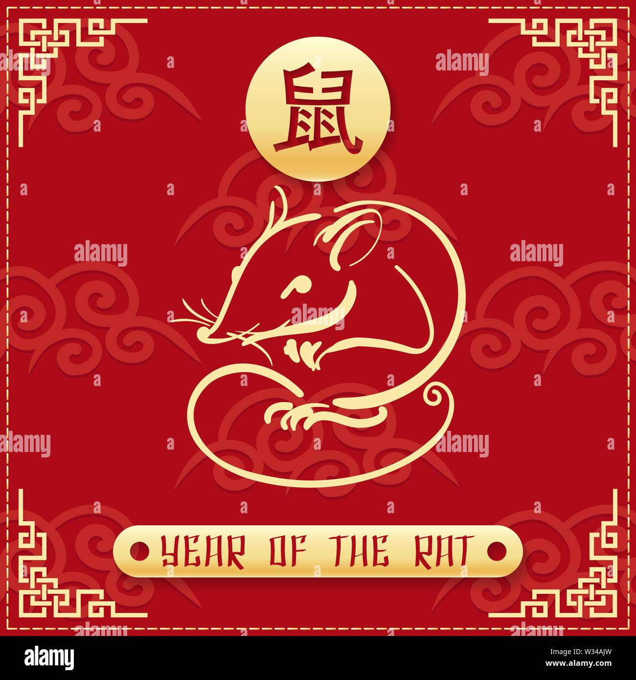 Chinese New Year 2020 Zodiac.Chinese New Year 2020 Card Gold Border Line Rat Zodiac And
