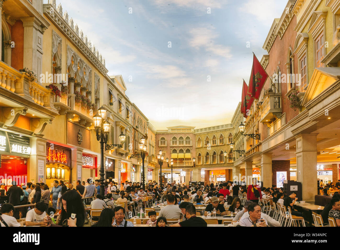 Interior of shopping mall of the Venetian Macao. - Stock Image