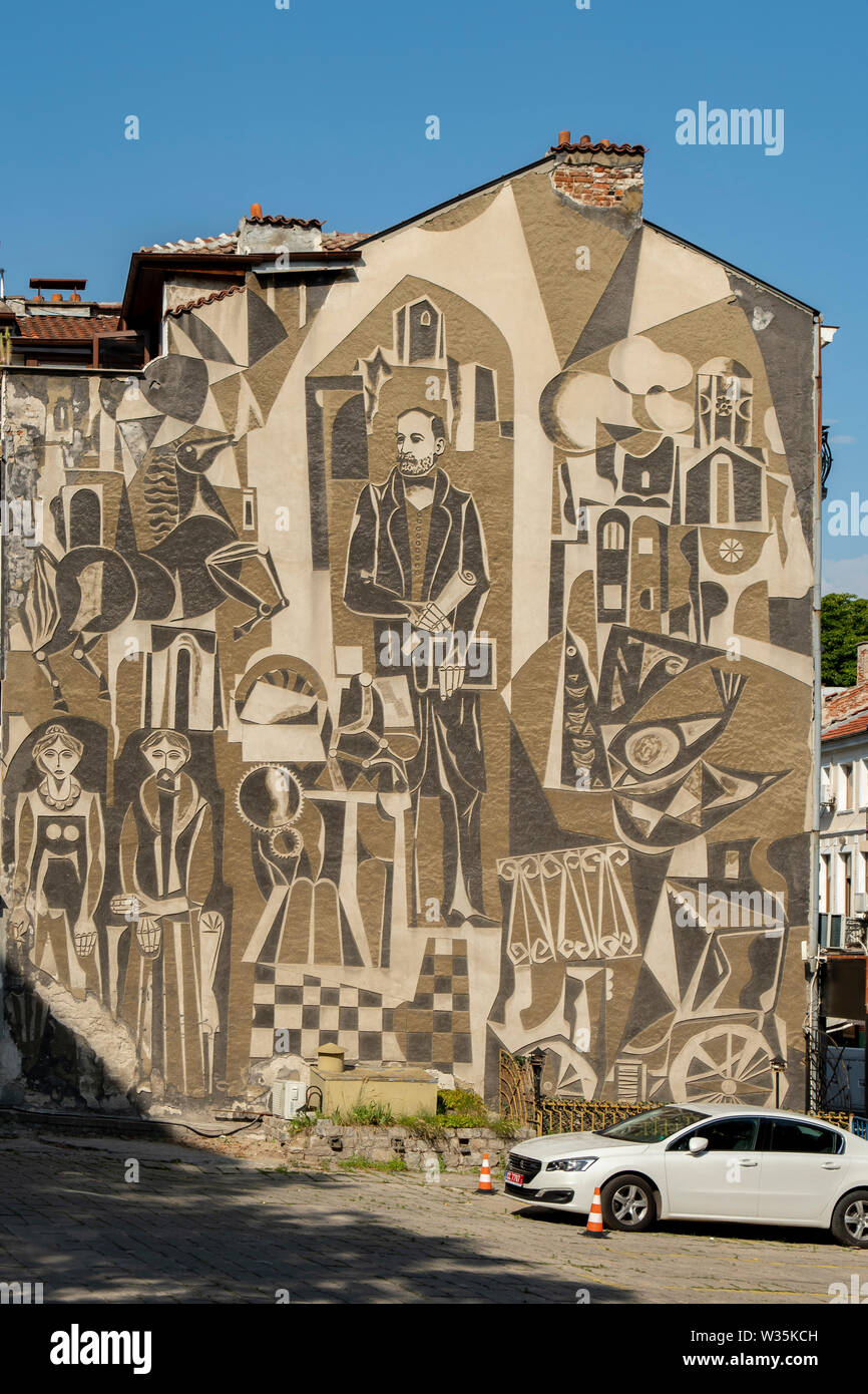 Concrete Panelled Wall Art Plovdiv Bulgaria Stock Photo Alamy