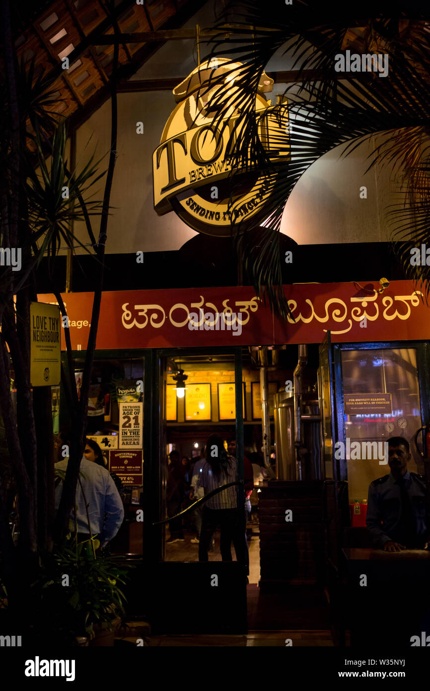 Toits Brewpub's entrance at their venue on a late evening. Stock Photo