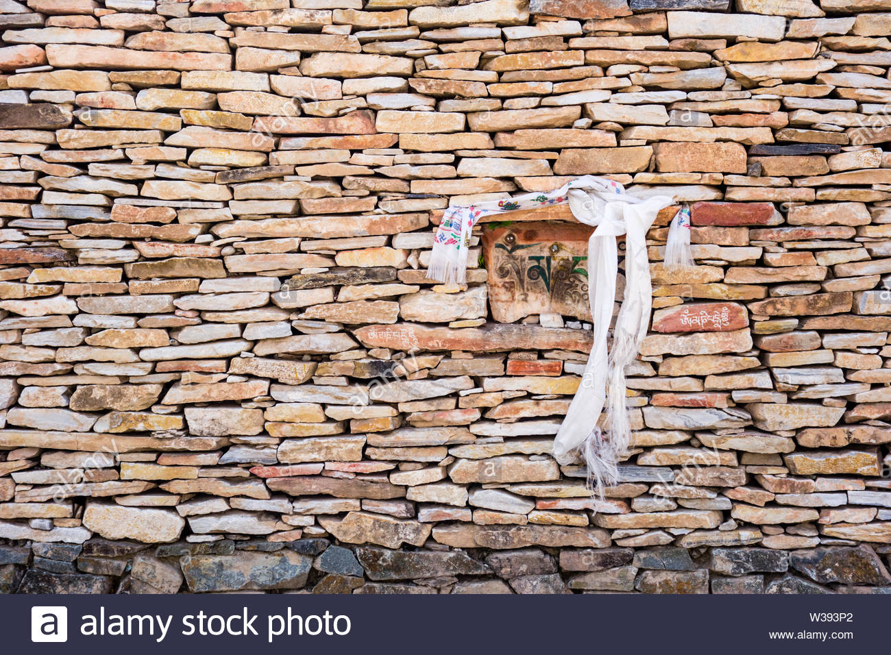 Detail of the Largest Mani Stone Mound In The World built with more than 200 million Mani stones, Yushu Tibetan autonomous prefecture, Qinghai, China, - Stock Image