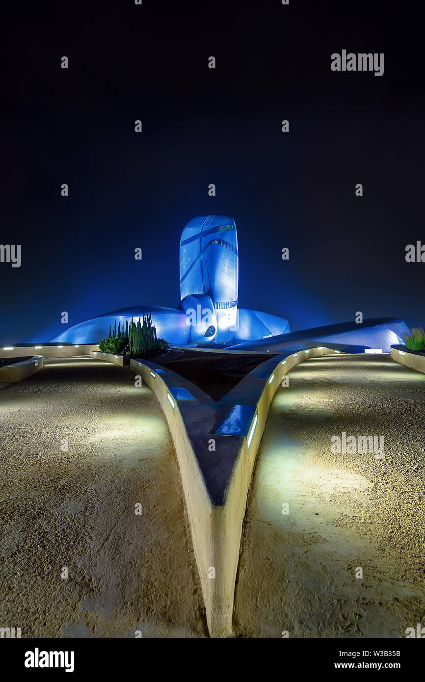 King Abdulaziz Center for World Culture (Ithra) City :Dammam, Country : Saudi Arabia. Photo was taken on Month of November 23 year 2018. - Stock Image