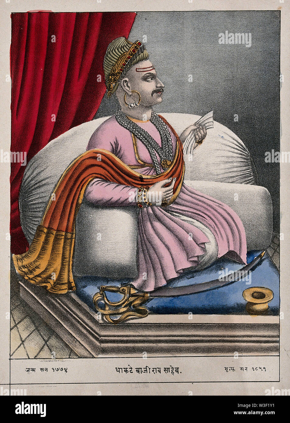 Dhakate Bajirava Saheb. Coloured lithograph, 1888. - Stock Image