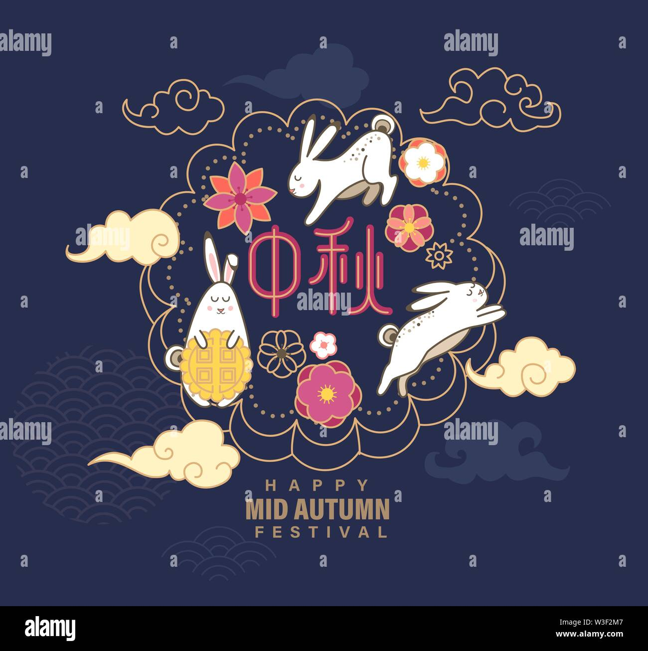 Mid Autumn Festival banner. - Stock Image