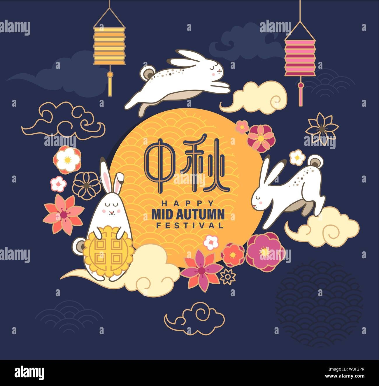 Mid Autumn Festival banner with holiday elements. - Stock Image