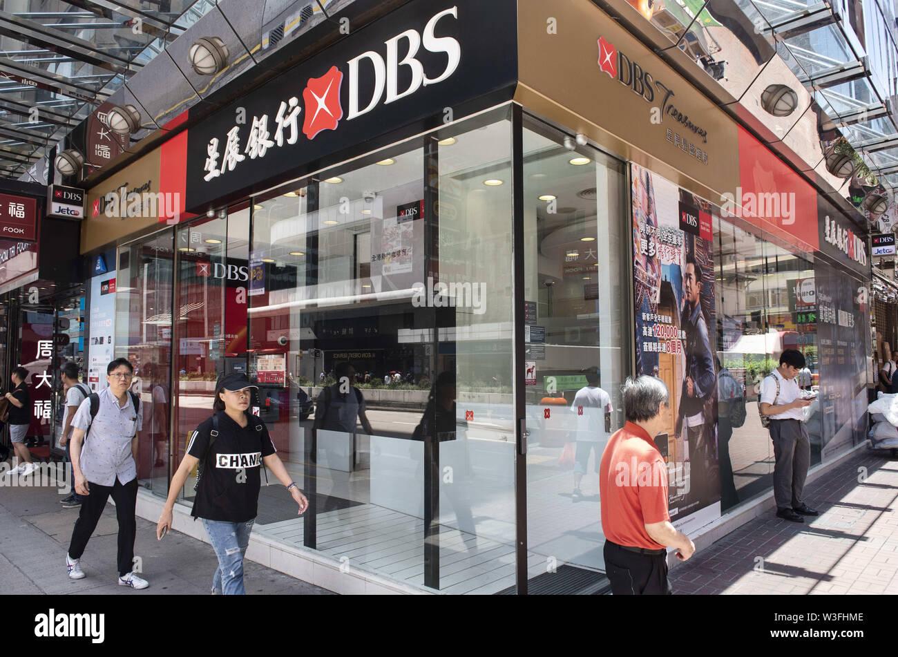July 12, 2019 - Hong Kong, China - Investment bank and financial services corporation DBS branch is seen in Hong Kong. (Credit Image: © Budrul Chukrut/SOPA Images via ZUMA Wire) - Stock Image