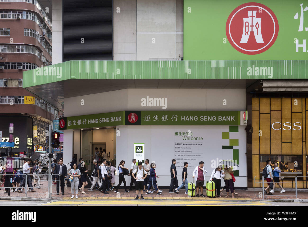 July 12, 2019 - Hong Kong, China - Hang Seng Bank branch is seen in Hong Kong. (Credit Image: © Budrul Chukrut/SOPA Images via ZUMA Wire) - Stock Image