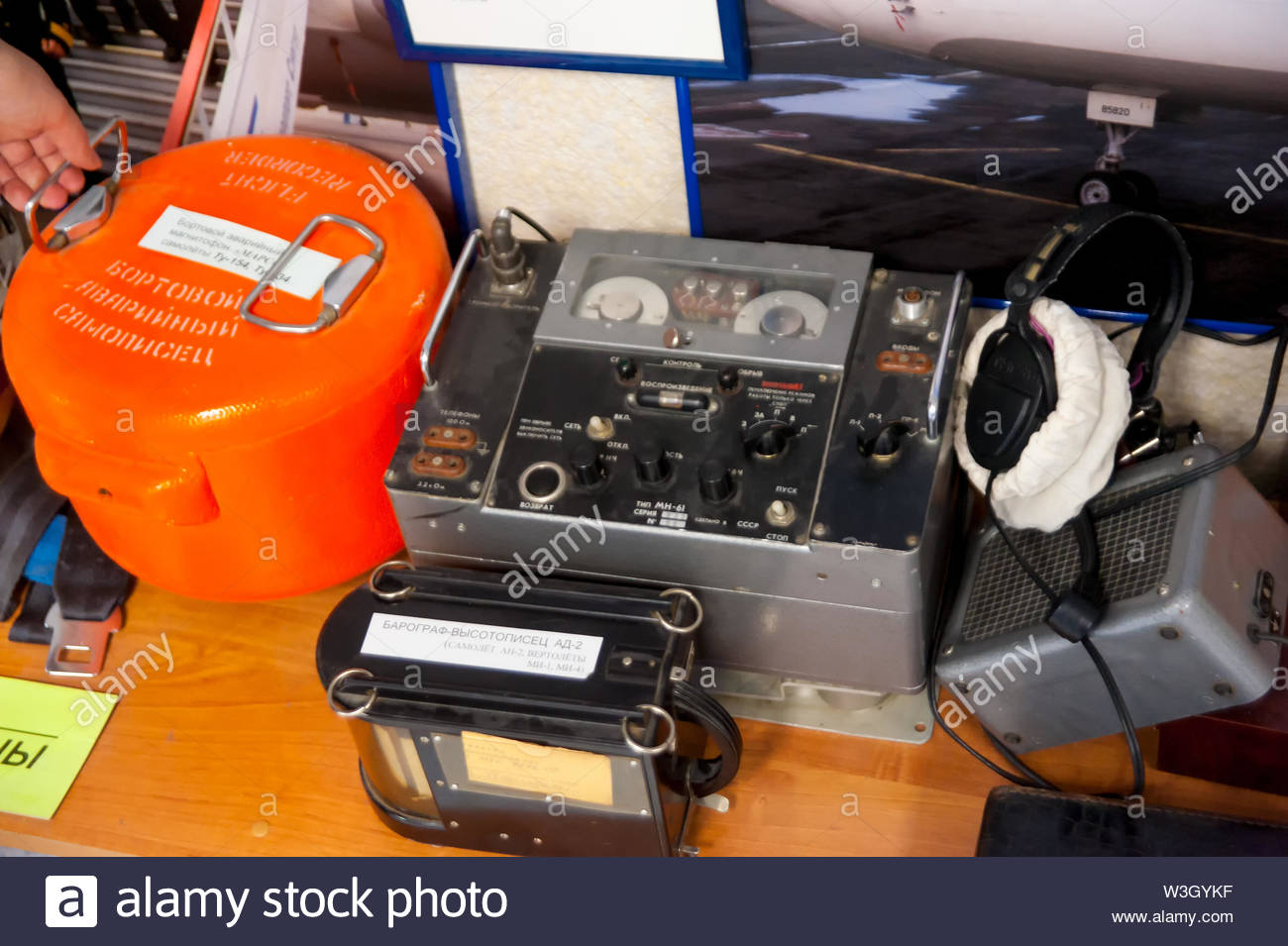 Tyumen, Russia - June 5, 2019: Aircraft repair helicopter UTair Engineering plant. Flight data recorders from a plane. Black boxes - Stock Image