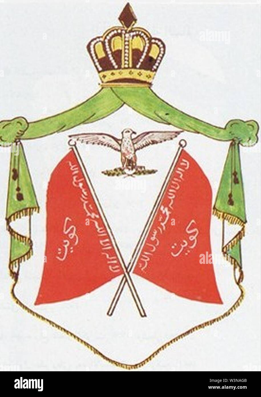 Coat of arms of kuwait 1940-1956. - Stock Image