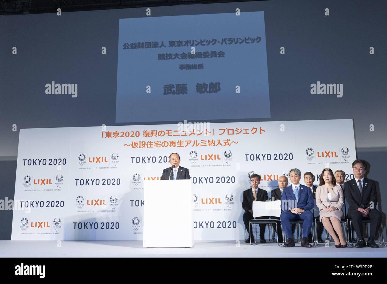 Japan Ga Stock Photos & Japan Ga Stock Images - Page 2 - Alamy