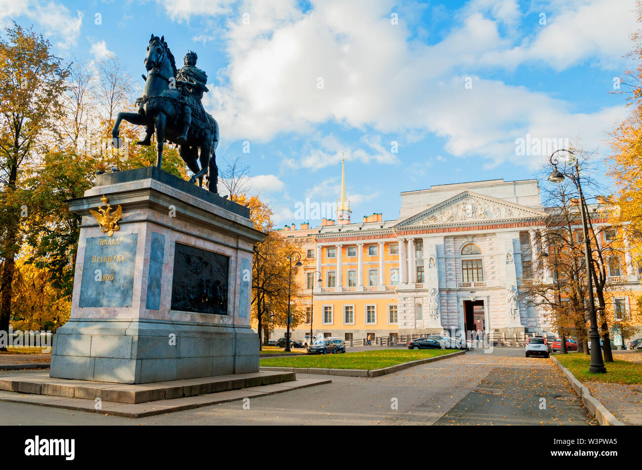 Saint Petersburg, Russia-October 3, 2016. Monument to Russian emperor Peter the Great near the Mikhailovsky or Engineer Castle in Saint Petersburg, Ru - Stock Image