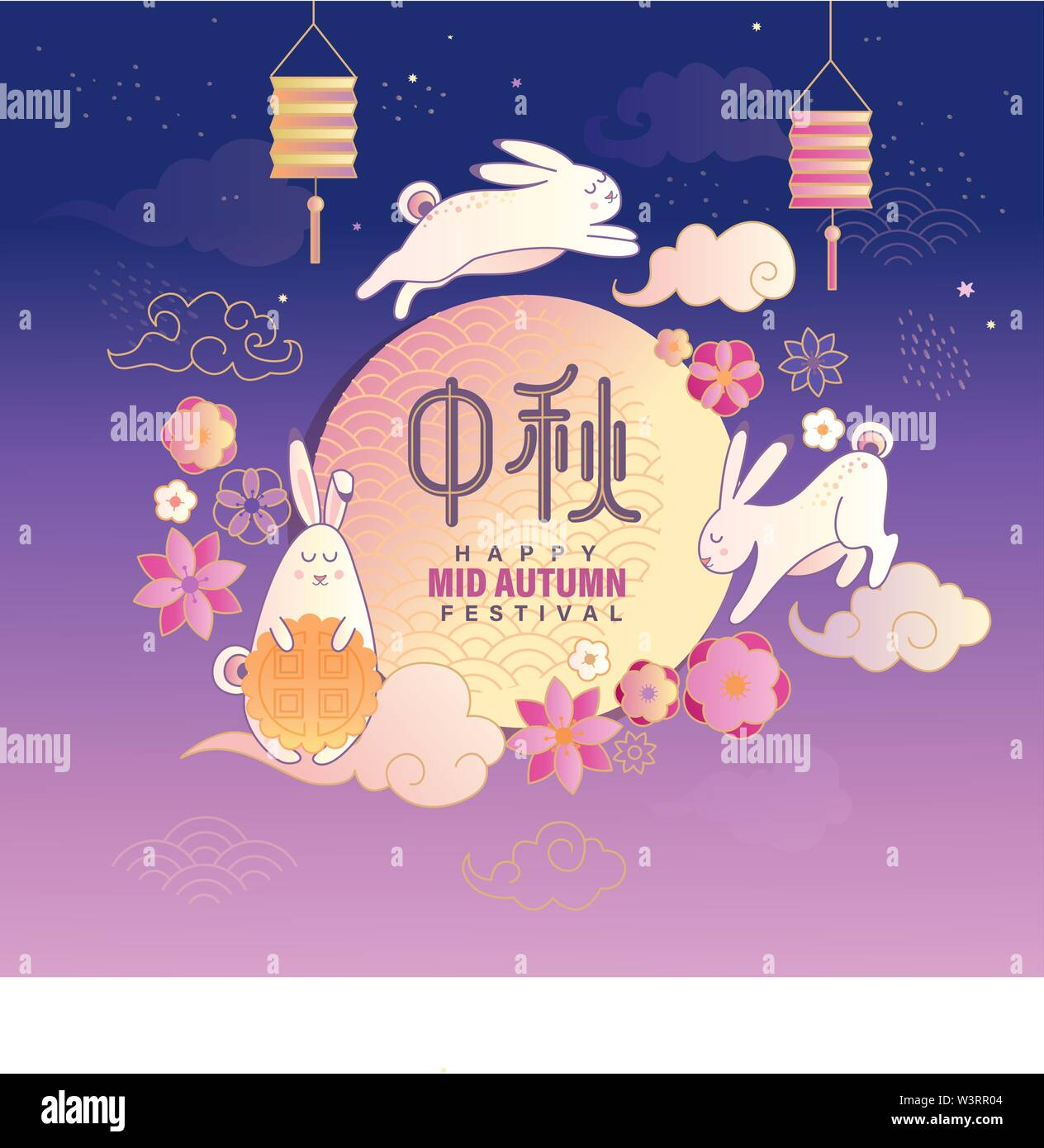 Mid Autumn Festival banner for chinese holiday. - Stock Image
