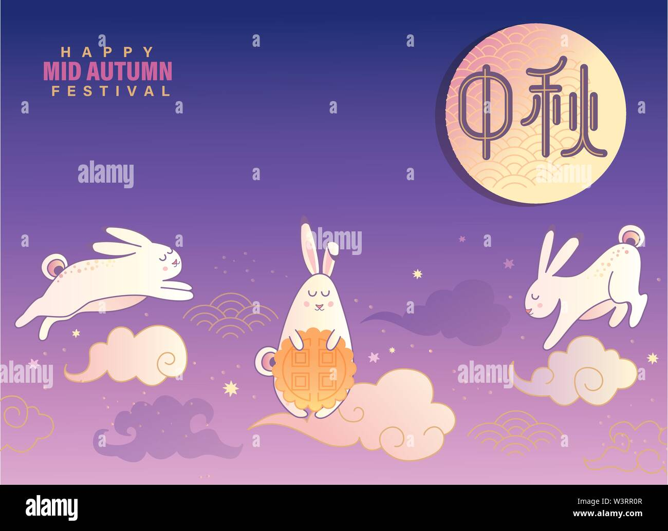 Mid Autumn Festival banner with rabbits on clouds. - Stock Image