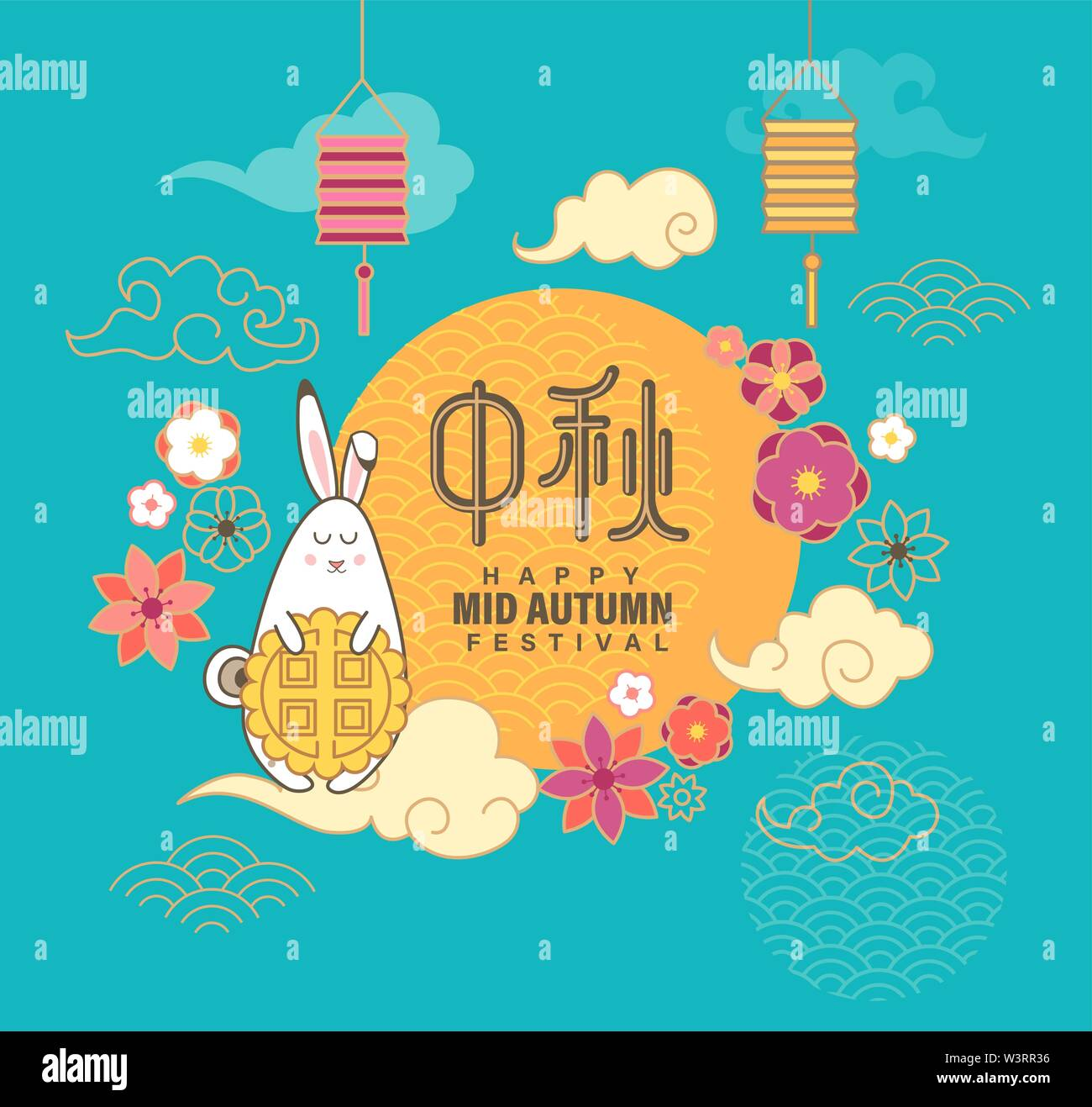 Mid Autumn Festival banner, card, flyer. - Stock Image
