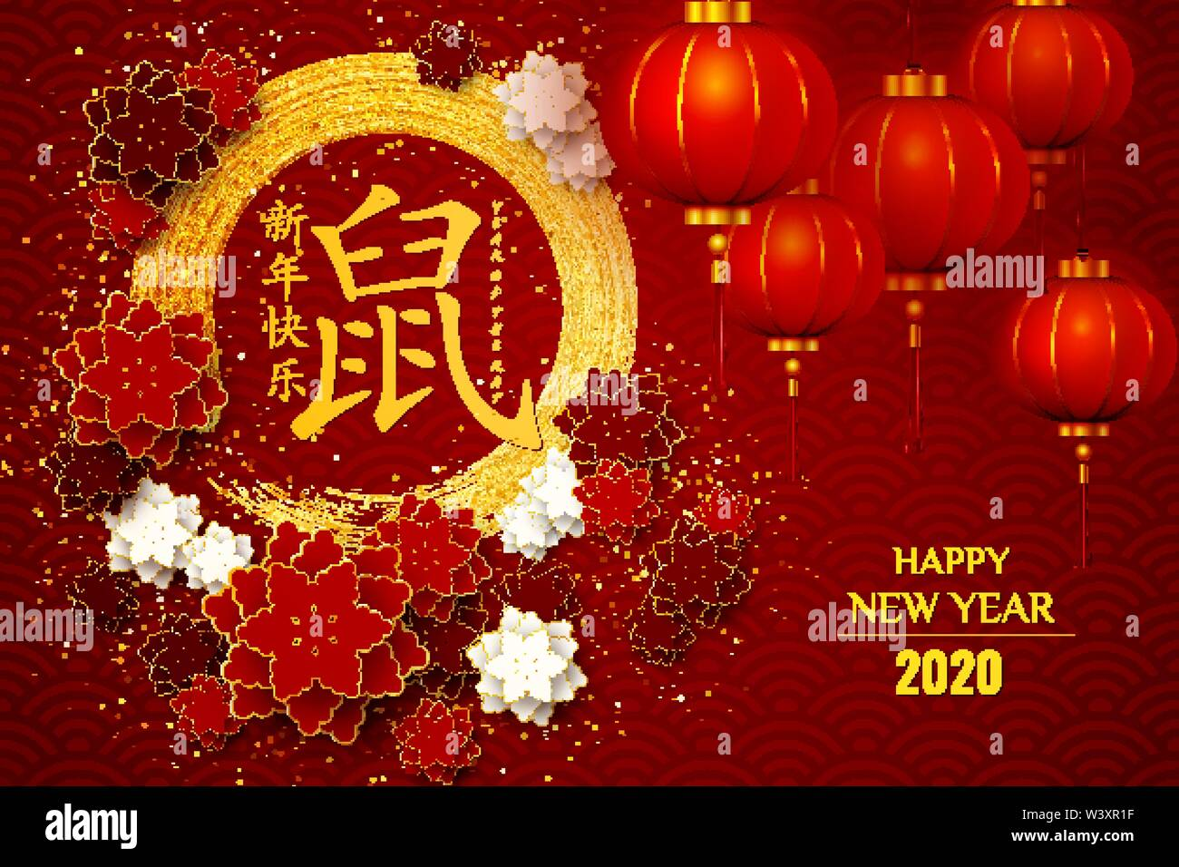 Chinese Moon Festival 2020.Happy Chinese New Year 2020 Red Greeting Card Stock Vector