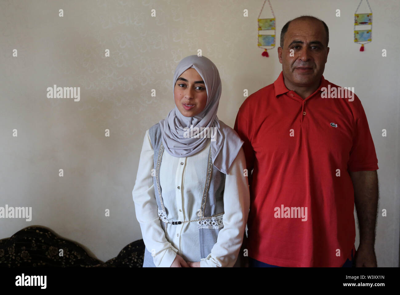 Al Huda Stock Photos & Al Huda Stock Images - Alamy
