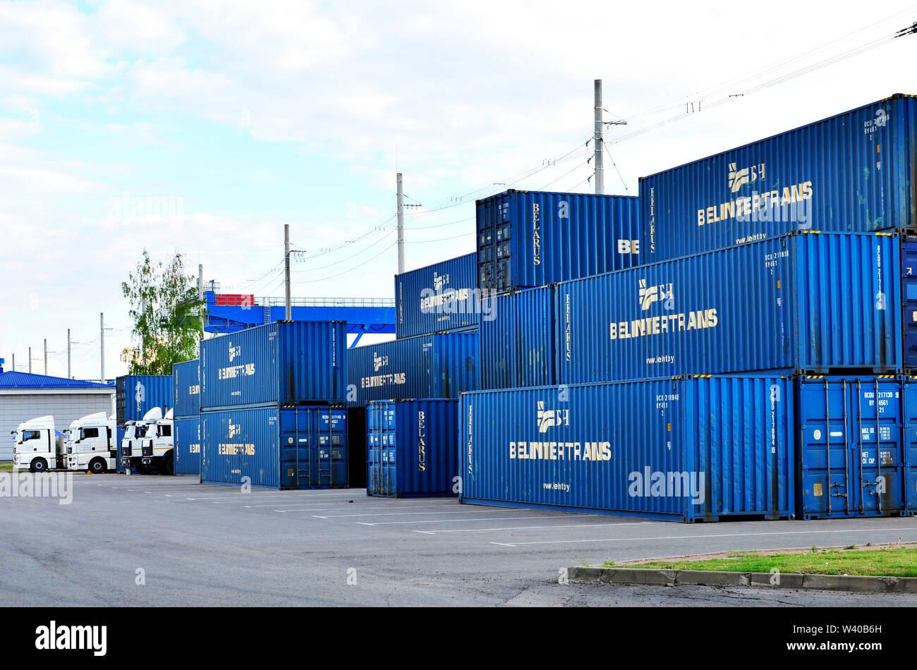 Minsk, Belarus - May 13, 2019: Transport-Logistics Centre BELINTERTRANS of the Belarusian Railway (BTLC State Enterprise). Cargo dock terminal with se - Stock Image