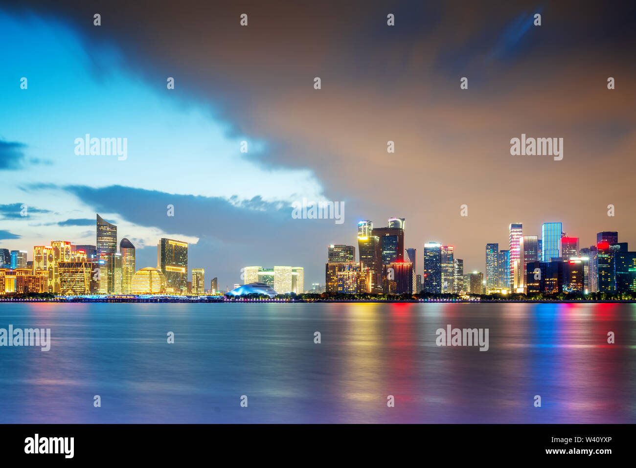 Modern City Skyline in Qiantang River New Town, Hangzhou, China - Stock Image