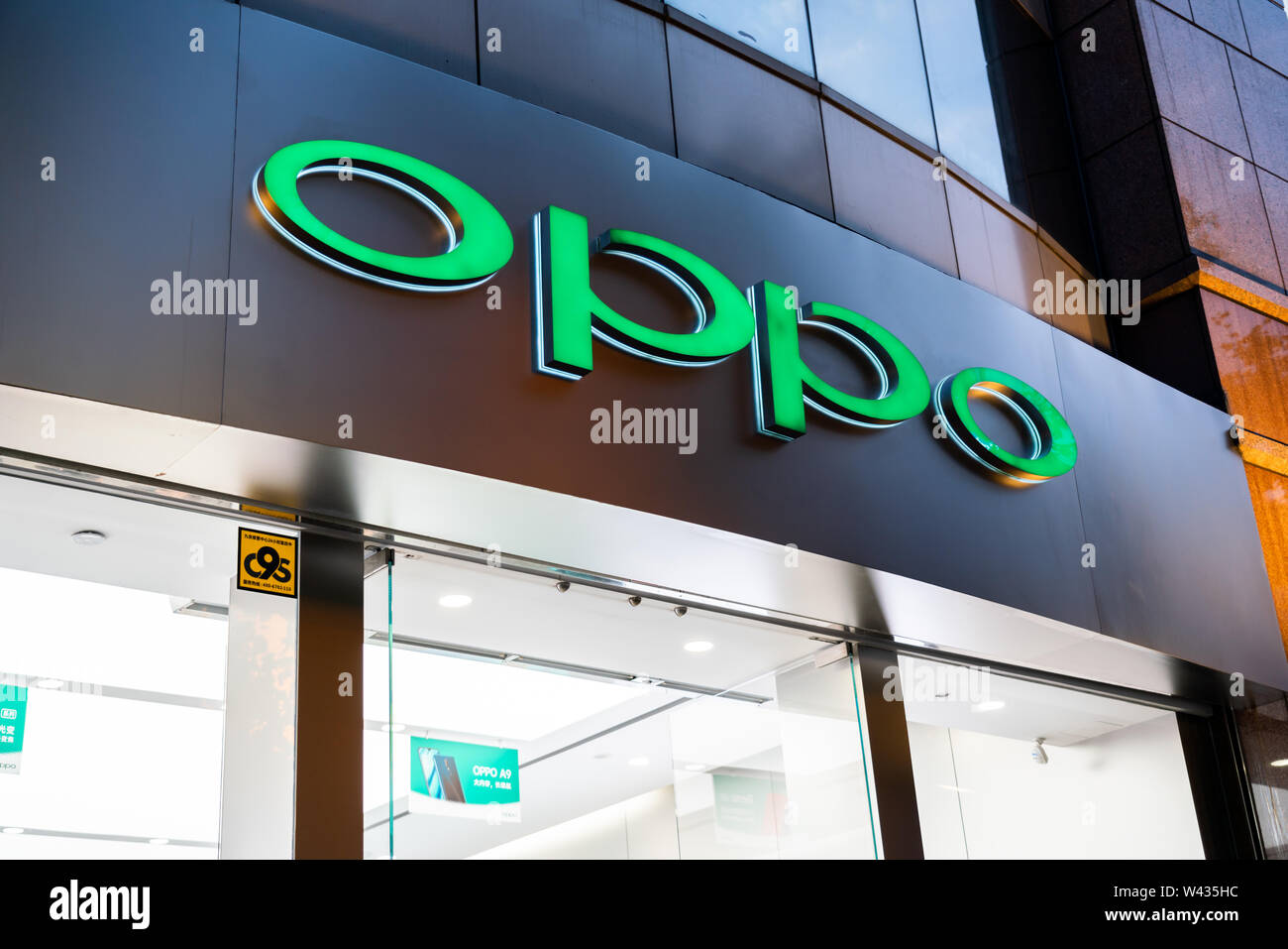 Oppo Stock Photos & Oppo Stock Images - Alamy