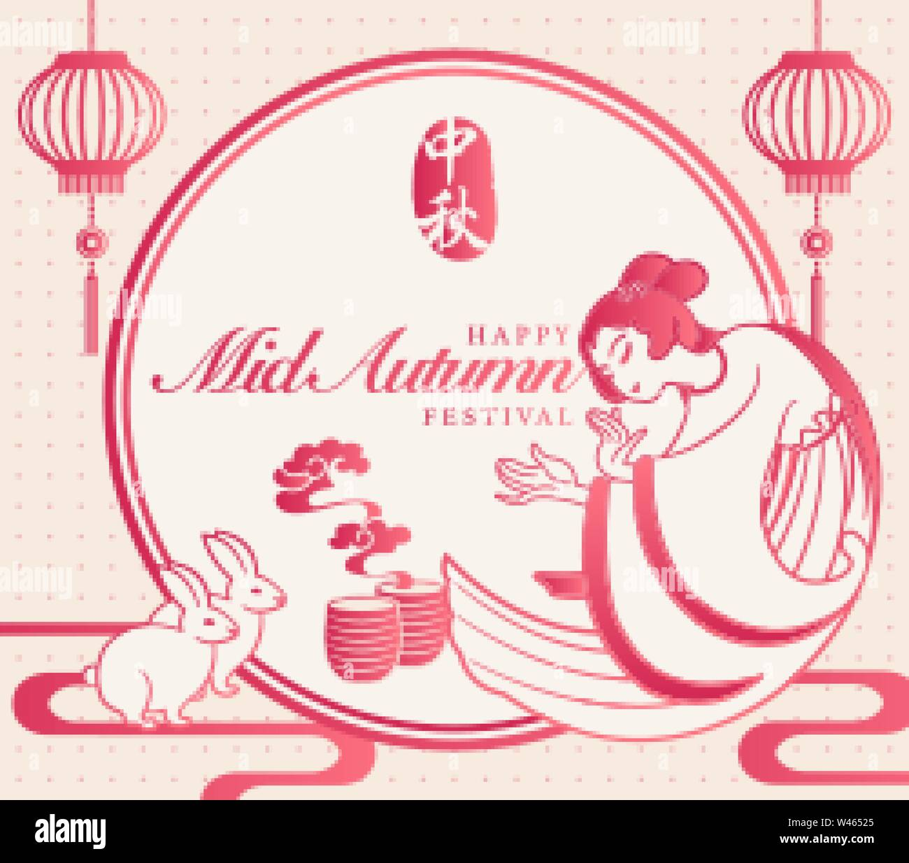 Retro Style Chinese Mid Autumn Festival Full Moon Lantern Rabbit And Beautiful Woman Chang E From A Legend Translation For Chinese Word Mid Autumn Stock Vector Image Art Alamy