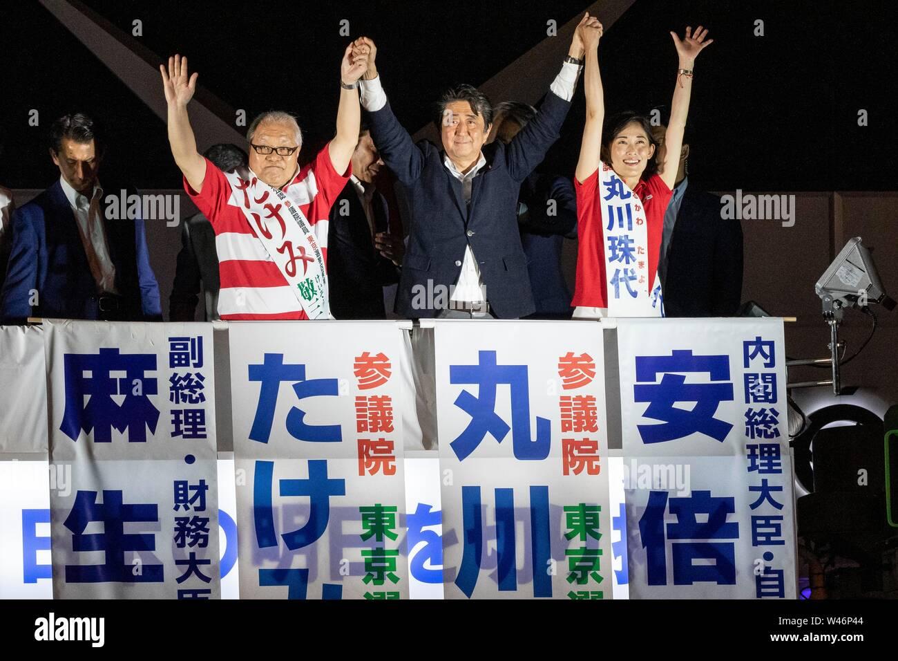 Tokyo, Japan  20th July, 2019  Japanese Prime Minister