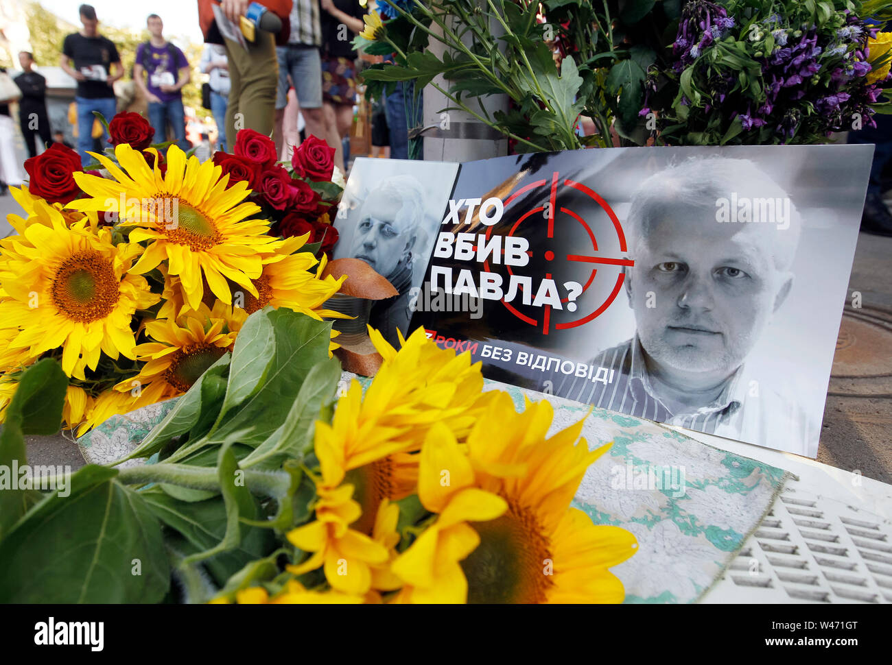 Death Anniversary Flower High Resolution Stock Photography And Images Alamy