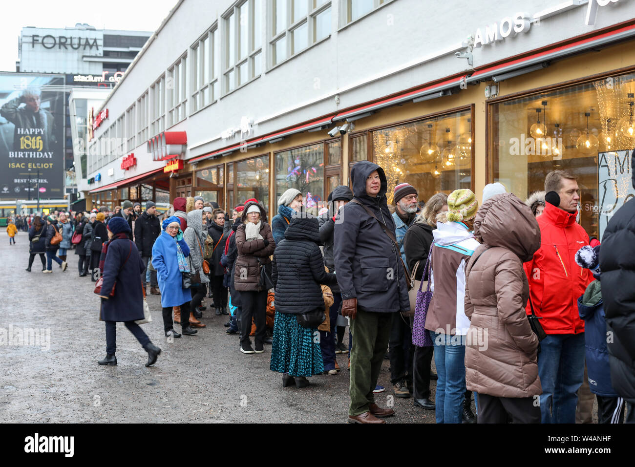People queueing for teamLab exhibition in Amos Rex art museum in Helsinki, Finland Stock Photo