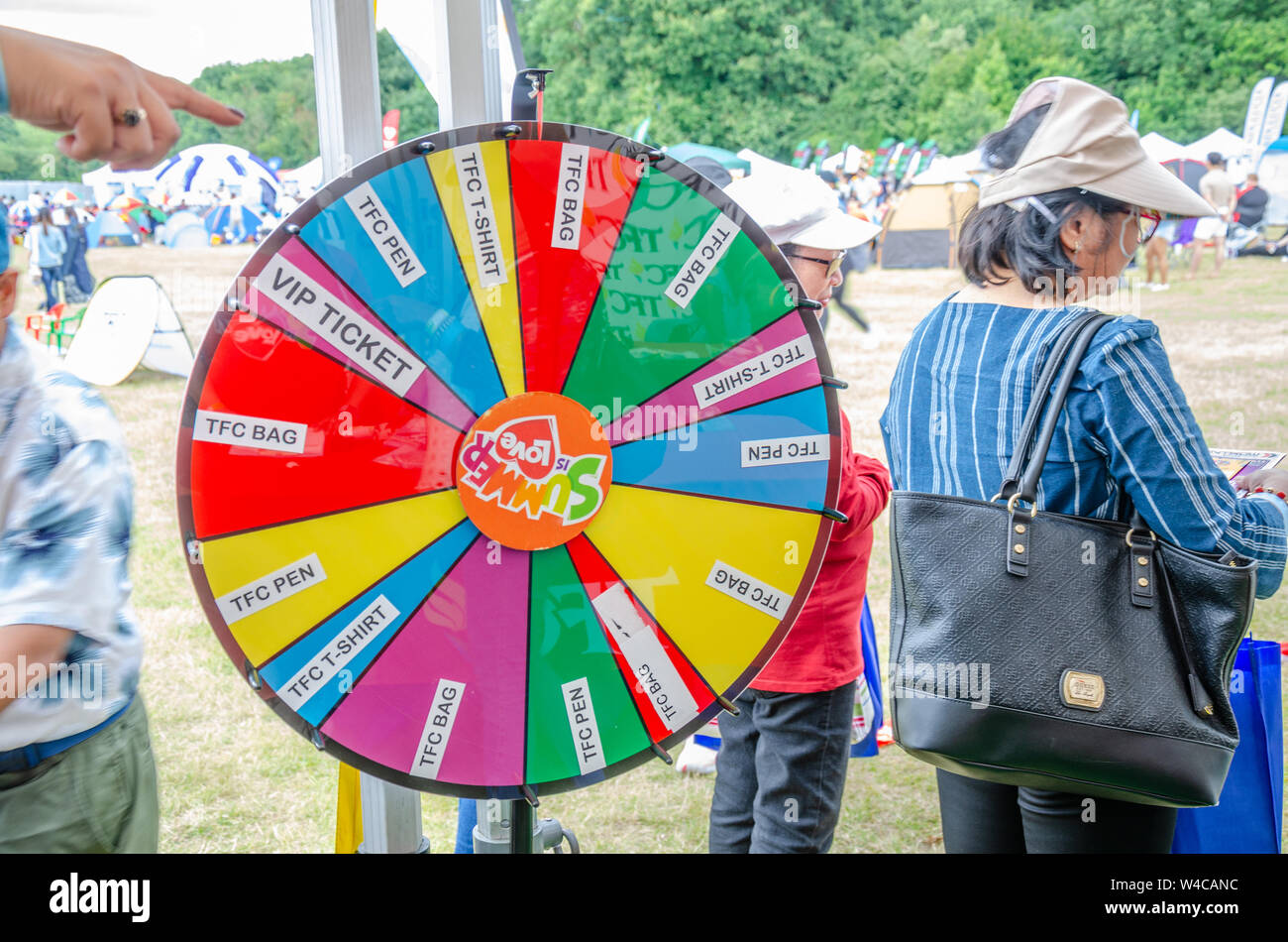A Spinning Wheel Game Of Chance Whereby You Win The Prize Written On The Segment Stock Photo Alamy