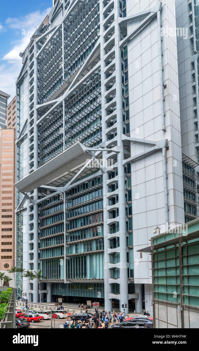 Hong Kong and Shanghai Bank building (HSBC building) in Central district, Hong Kong, China Stock Photo