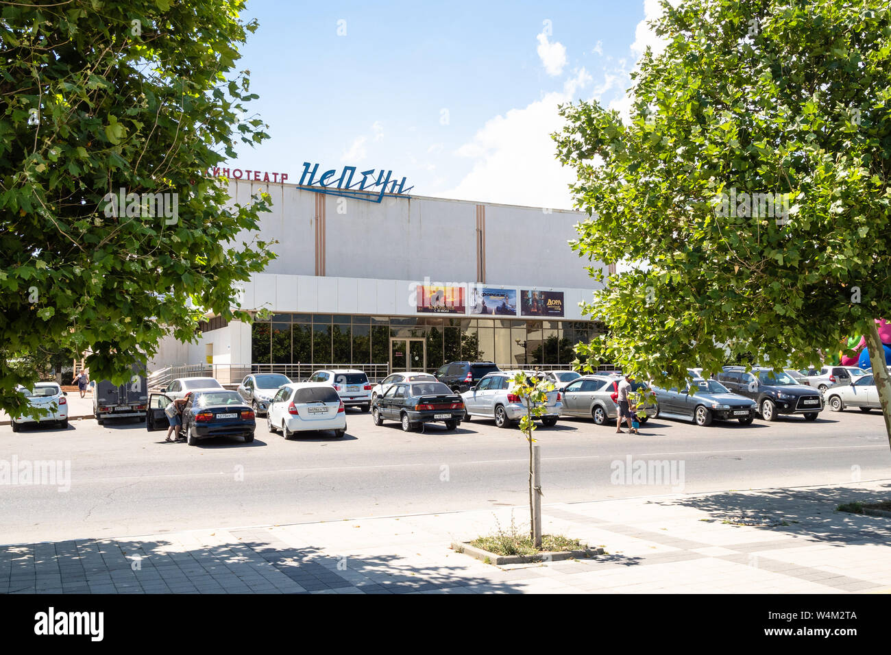 Novorossiysk Russia July 7 2019 People And Cars Near Neptun Cinema On Admiral Serebryakov Embankment Novorossiysk Is City In Krasnodar Krai Rus Stock Photo 261055434 Alamy