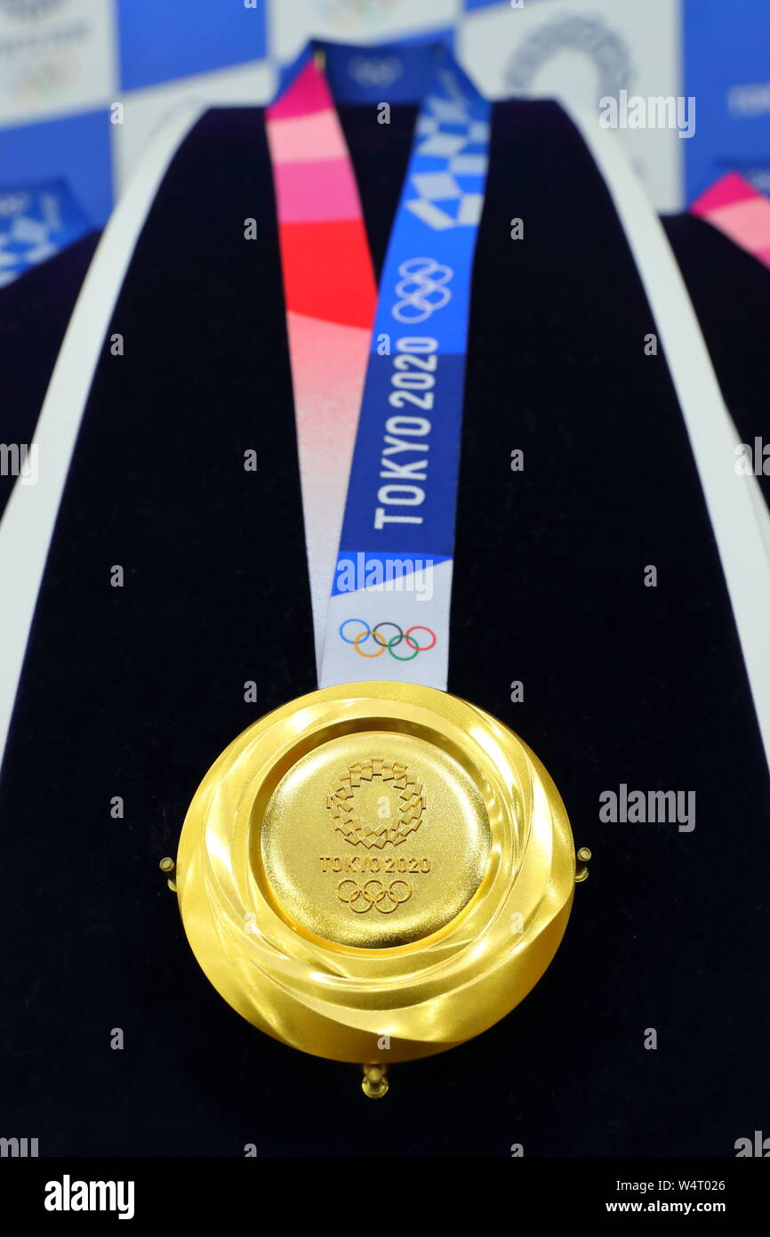 Games With Gold July 2020.Gold Medal July 25 2019 The Tokyo Organizing Committee