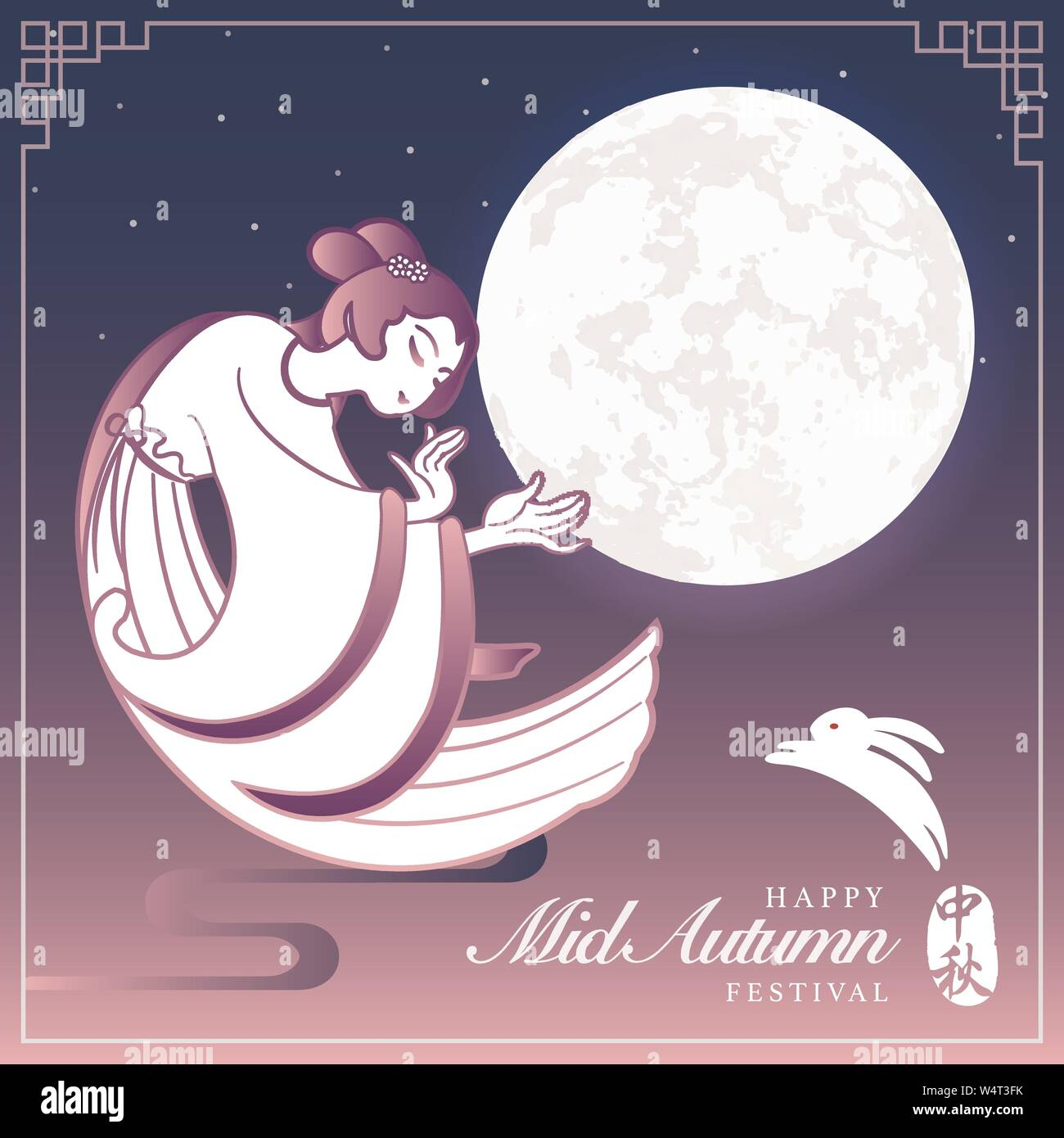Retro Style Chinese Mid Autumn Festival Full Moon Beautiful Woman Chang E From A Legendcute And Rabbit Translation For Chinese Word Mid Autumn Stock Vector Image Art Alamy