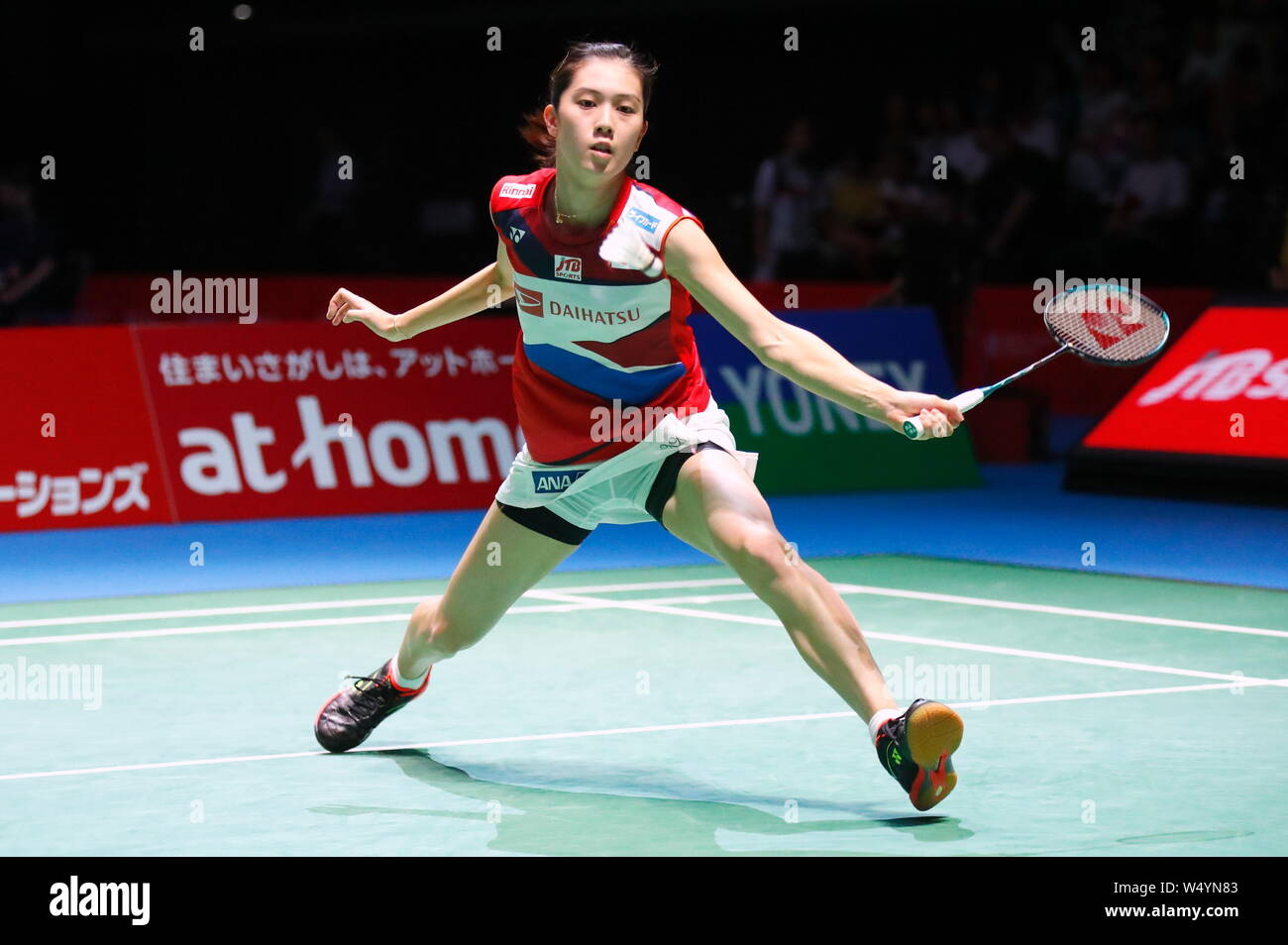 Tokyo, Japan  25th July, 2019  Aya Ohori (JPN) Badminton