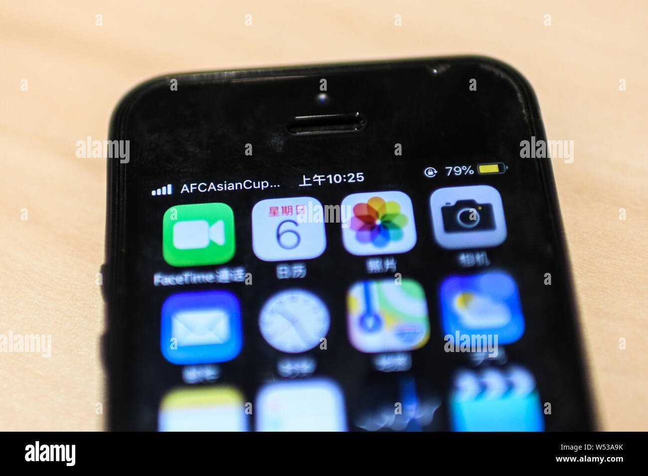 Uae Mobile Network Name