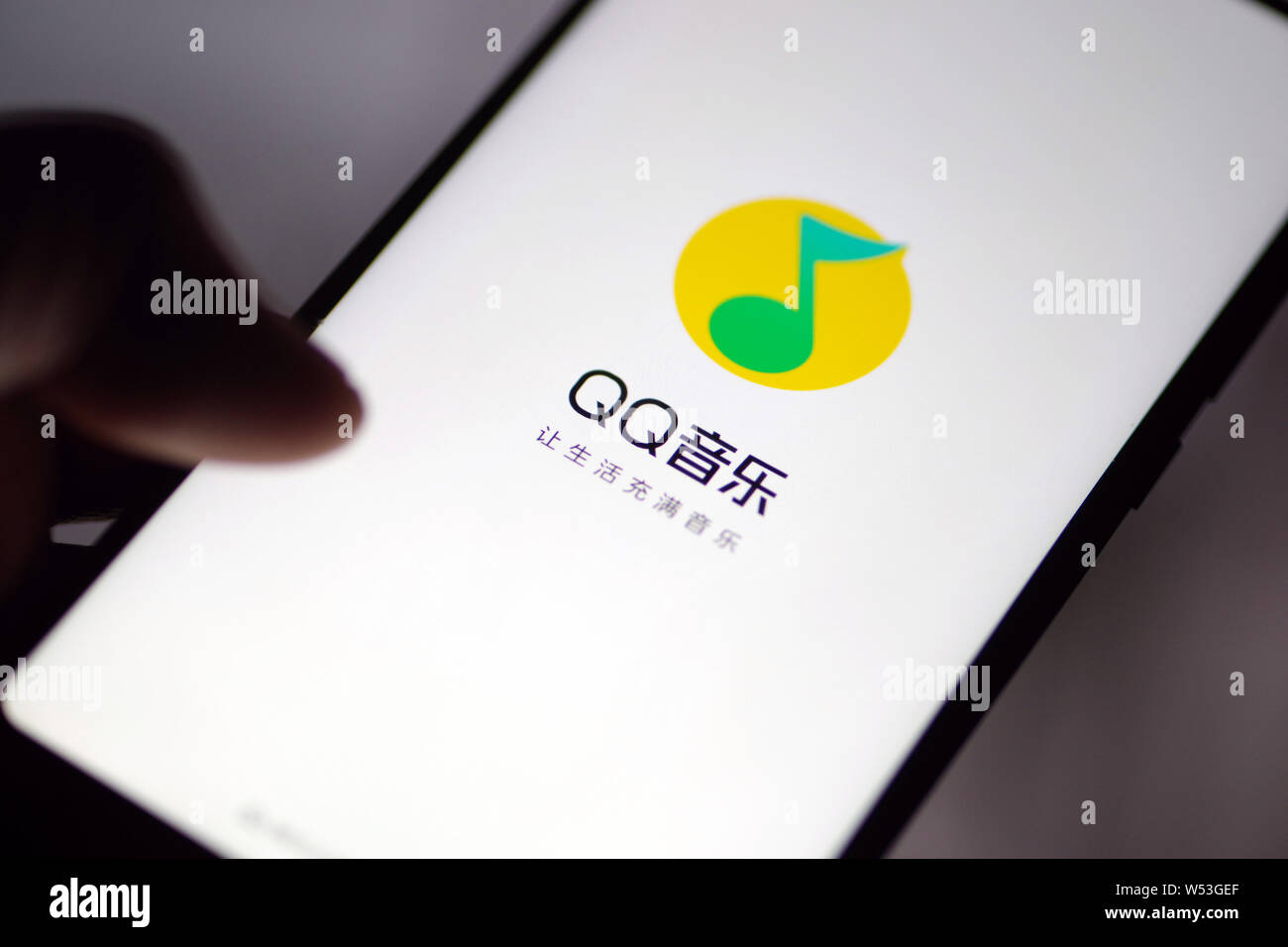 Qq Music Chart