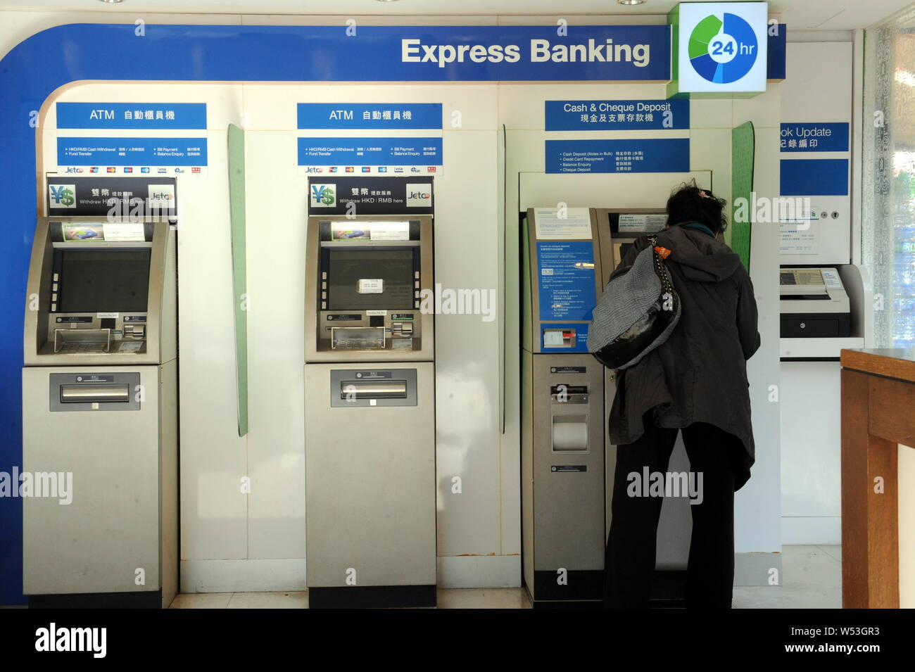 File A Customer Uses An Atm Machine At A Branch Of Standard Chartered Bank In Hong Kong China 8 January 2015 Standard Chartered Tencent Holdi Stock Photo Alamy