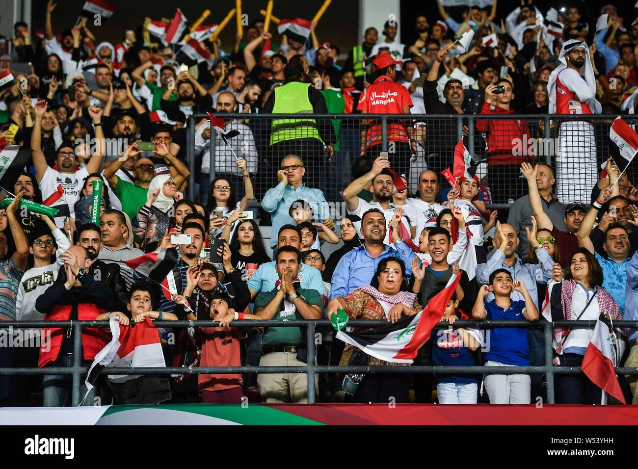 Iraq National Football Team Stock Photos & Iraq National