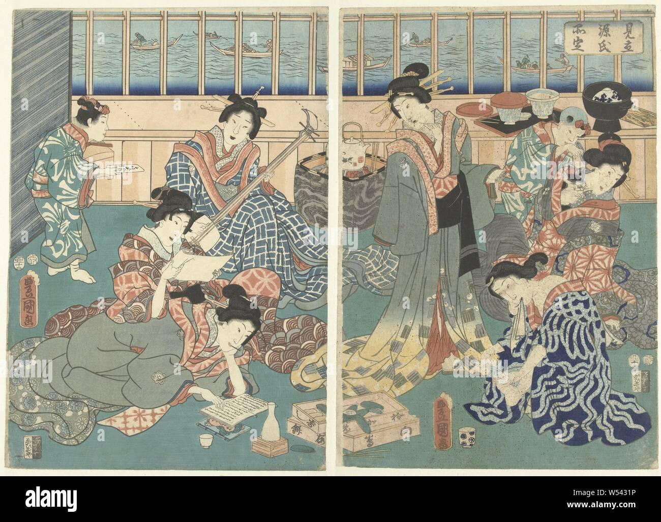 A contemporary version of the Genji story Mitate Genji