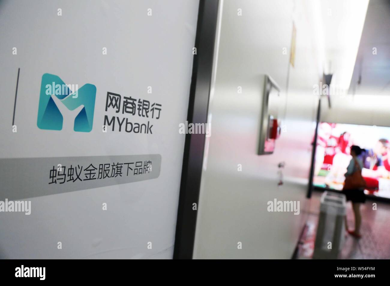Ant Financial Services Stock Photos & Ant Financial Services